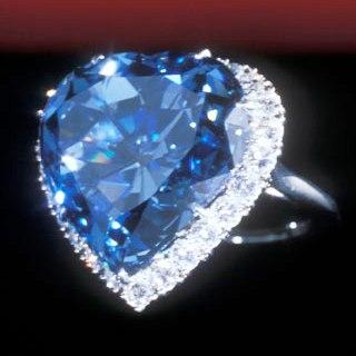 Бриллиантовое сердце