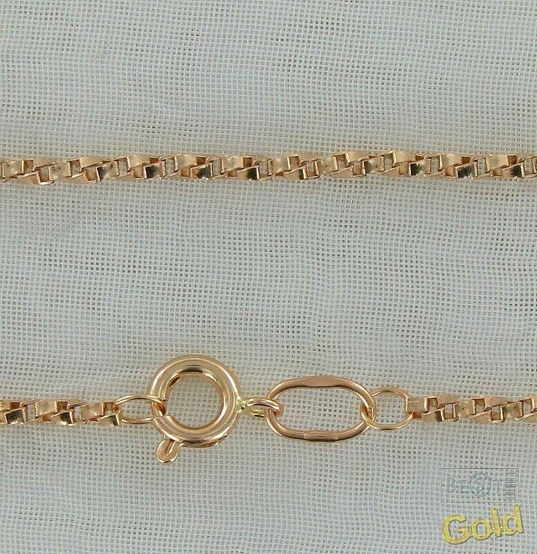 крученая золотая цепочка