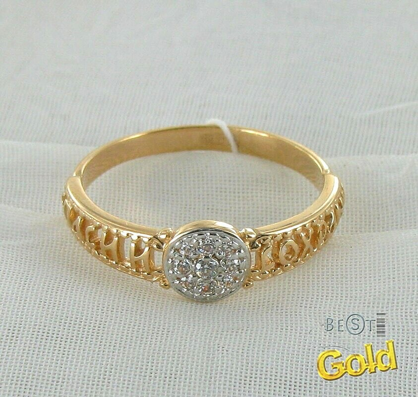 Золотое кольцо спаси и сохрани женское с камнями