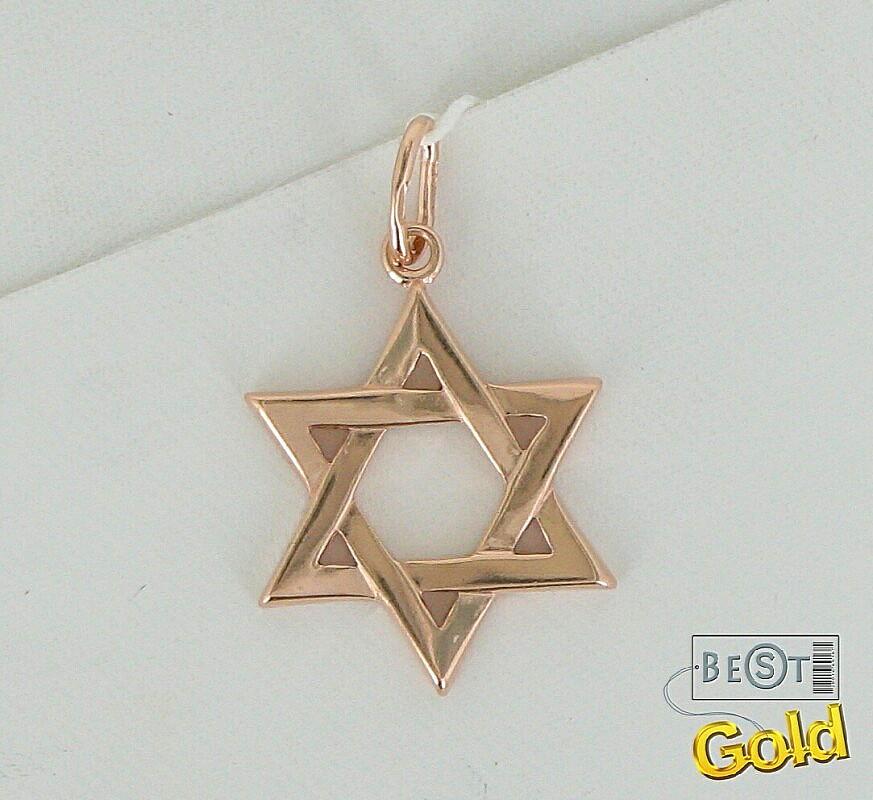 Звезда Давида. Золото