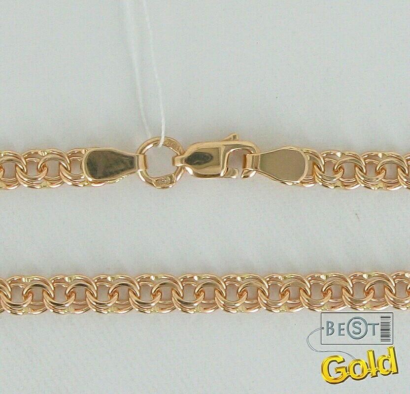 Золотую цепочку бисмарк женскую