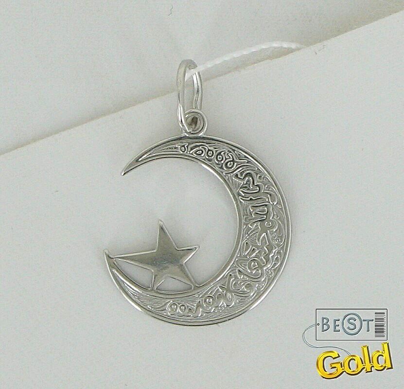 серебряные подвески с мусульманским знаком