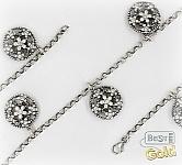 серебряный браслет с подвесками