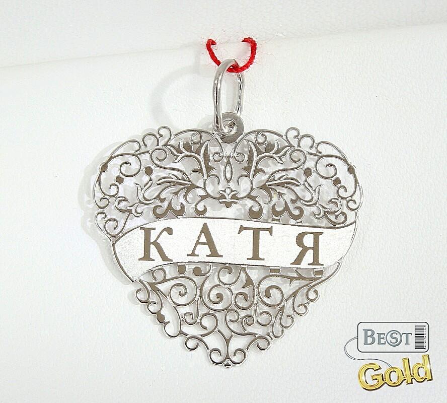 Имя Катя Знакомства