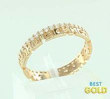 """Золотое обручальное кольцо с фианитами """"Спаси и Сохрани"""""""