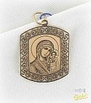 """Золотая икона Божией Матери """"Казанская"""""""