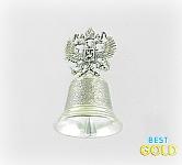 серебряный колокольчик с гербом РФ