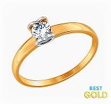 Обручальное кольцо с камнем