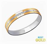 Обручальное кольцо из комбинированного золота с алмазной гранью с фианитами