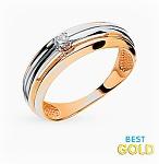 Помолвочное золотое кольцо